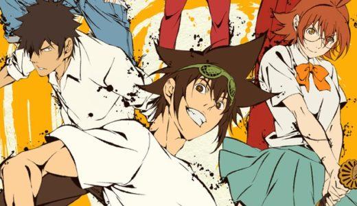 オリジナルマンガ『ゴッド・オブ・ハイスクール』TVアニメ化決定!キャストに浪川大輔さん、杉田智和さんらが決定