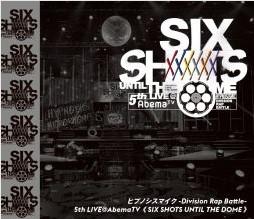 「ヒプノシスマイク -Division Rap Battle- 5th LIVE@AbemaTV」シンジュク・ディビジョンのトレイラー映像が公開