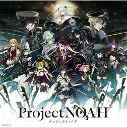 「Project NOAH – プロジェクト・ノア -」,2020年8月31日23:59をもってサービスを終了