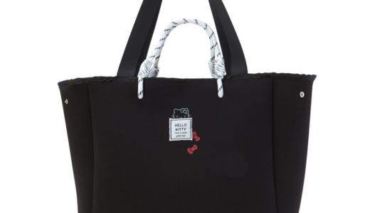 『サンリオ』黒ベースに赤いリボンのワンポイントが可愛いバッグ4種登場!型くずれしにくい上に軽量のネオプレン素材