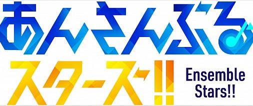 「あんさんぶるスターズ!!」ESアイドルソング season1 Double FaceのCDジャケットと試聴動画が本日公開