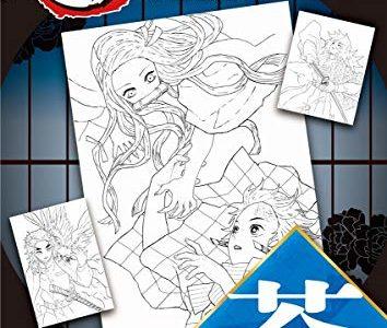 「鬼滅の刃」初のぬりえ本「塗絵帳−紅・蒼−」2種同時発売決定!吾峠呼世晴先生の原作イラスト
