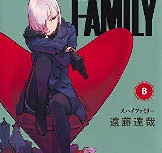 【2020年12月28日】本日発売の新刊一覧【漫画・コミックス】