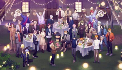 「A3!」4周年記念の全員集合イラスト公開!劇団員からのメッセージが聴ける感動PVに監督たちも思わず涙