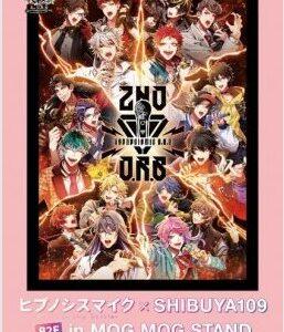 「ヒプノシスマイク×SHIBUYA109 in MOG MOG STAND」が2月26日から開催決定