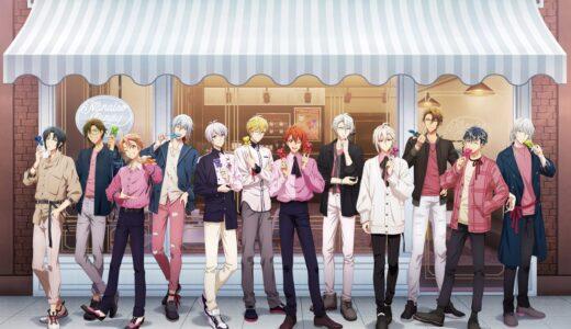 TVアニメ「アイナナ」キャンディハウスがテーマのポップアップストア開催!胸キュンポイントが詰まった撮り下ろしビジュアル公開
