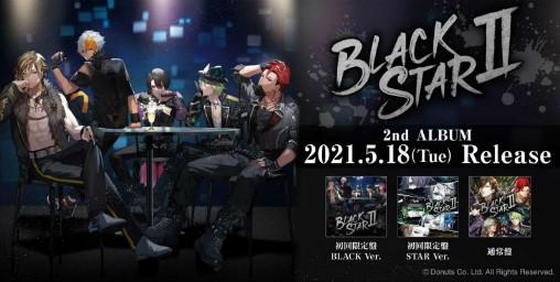 「ブラックスター」2ndアルバムがオリコン週間アルバムランキングで3位を獲得