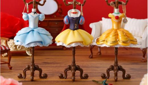 ディズニープリンセスのドレスがミニトルソーに!ジュエリースタンドがカプセルトイで登場