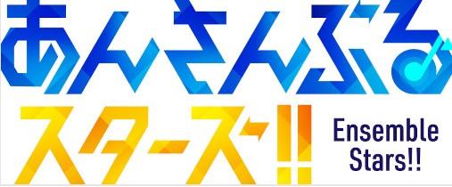 「あんさんぶるスターズ!! 」FUSION UNIT SERIES第3弾,ALKALOID× ValkyrieのCDが本日発売