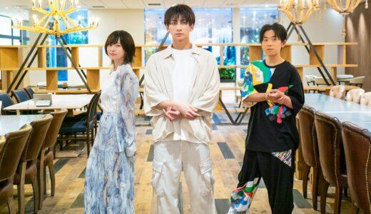 TVアニメ「ブルーピリオド」峯田大夢さん、山下大輝さんらの特別インタビュー!