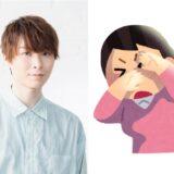 上村祐翔さんが眩しすぎるトリオ写真を公開!「思わず二度見」「鼻血でた」