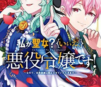 本日発売の新刊漫画・コミックス一覧【発売日:2021年10月28日】
